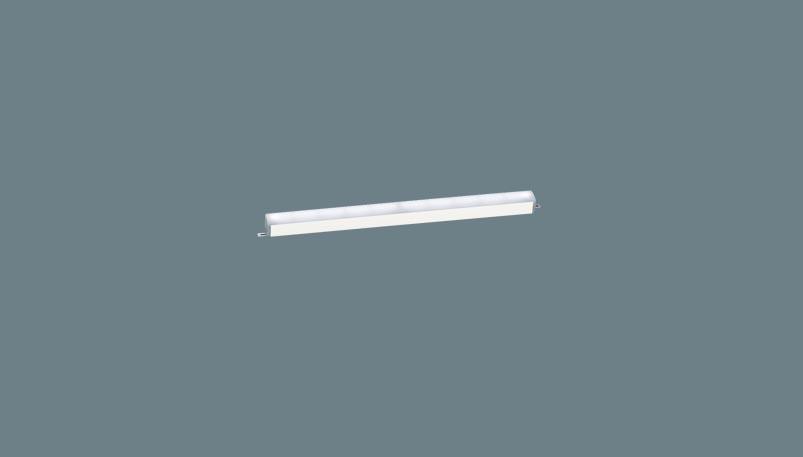 (ライコン別売)LEDベーシックラインライト(調色)LSEB9003LU1(電気工事必要)(LGB50143LU1相当品)パナソニックPanasonic
