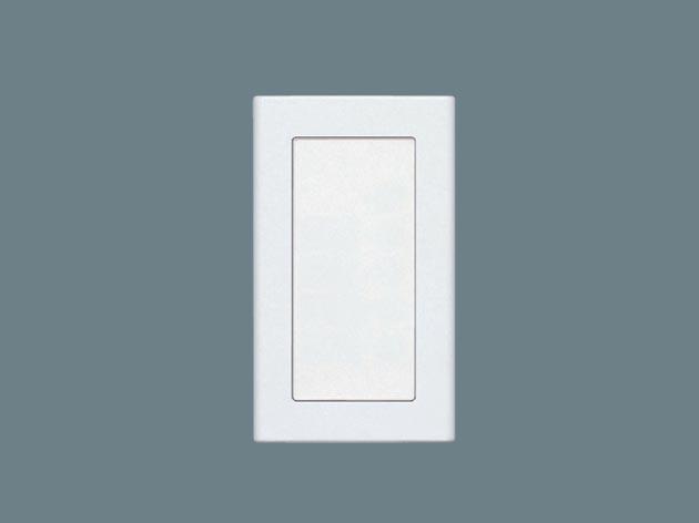 [電気工事必要]NK28892 ライトマネージャーFx専用システムアップ子器(接点入力子器)パナソニックPanasonic