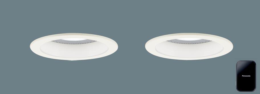 スピーカー付LEDダウンライト送信機セットXLGB79001LB1(親器)*LGB79001LB1+(子器)*LGB79101LB1+(ワイヤレス送信機)*HK8900(電気工事必要)パナソニックPanasonic