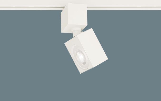 パナソニック スポットライト(ダクトレール用)XLGB54961CB1(本体:LGB54010+ランプ:LLD3020VCB1)LED(100形)集光(温白色)調光 Panasonic