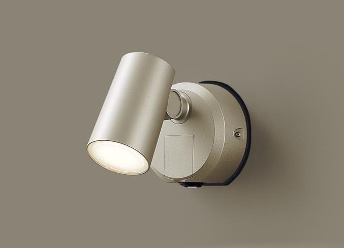 パナソニック スポットライト(防雨型)LSEWC6006YLE1(LED) センサ付プラチナ(電球色)(LGWC40382LE1相当品)(電気工事必要)Panasonic
