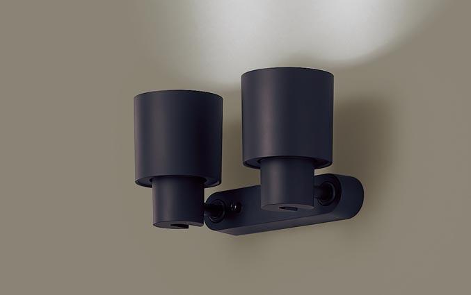 スポットライト(直付)XAS3321NCB1(LGS9301+LLD3020NCB1)(100形×2)(集光)(昼白色)(調光)(電気工事必要)Panasonicパナソニック