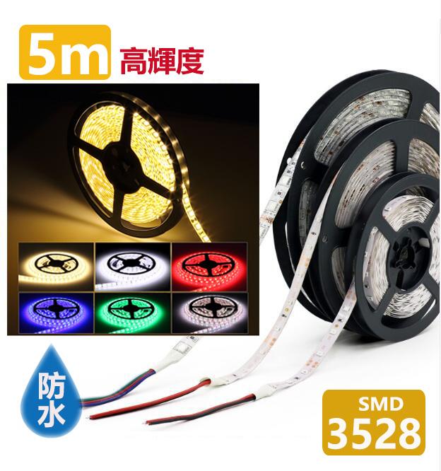LEDテープ 防水5m 300連 LEDテープ LEDテープライト5m 防水 DC12V 5M 300連 高輝度SMD3528 正面発光 切断可能 電球色 両面テープ 家庭 間接照明 車 イルミネーションライト DIY