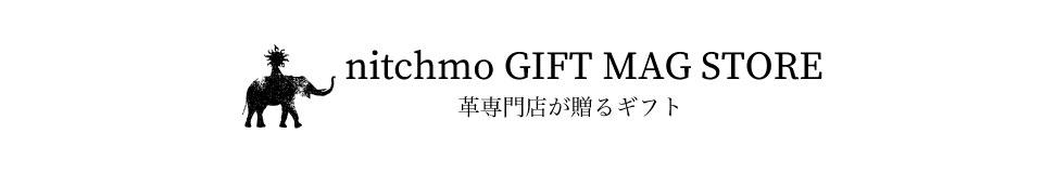 革小物名入れギフト専門店 nitchmo:革小物ギフト専門に取り扱っています。