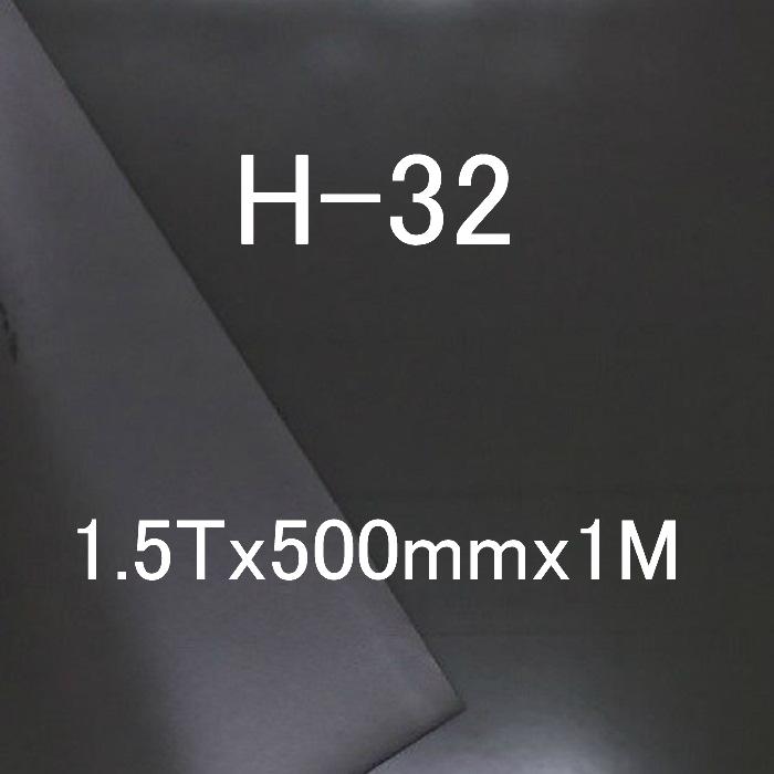 各種パッキン試作作成用材料 ロジャースイノアック社製 ポロン 低価格化 AL完売しました H-32 1.5Tx500mmx1M巻
