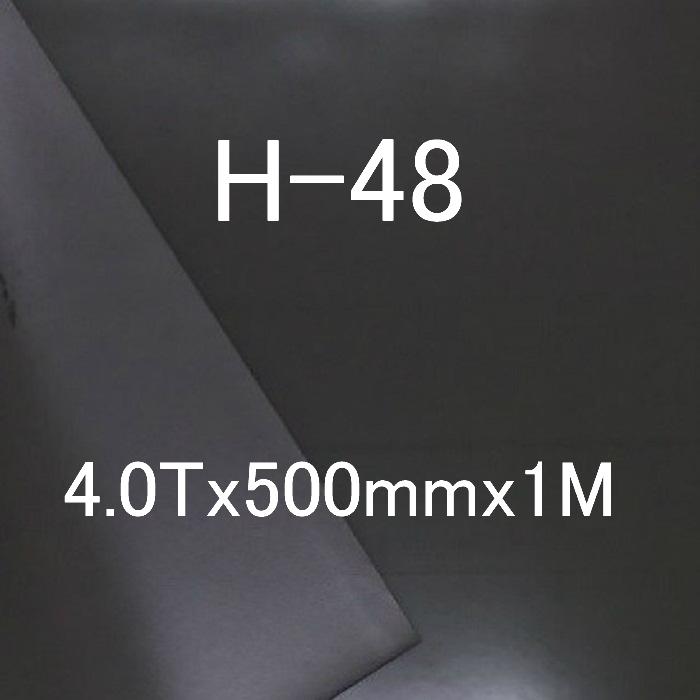 各種パッキン試作作成用材料 ロジャースイノアック社製 ポロン H-48 格安 お気にいる 4.0Tx500mmx1M巻
