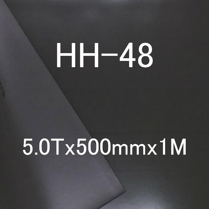 OUTLET 現金特価 SALE 各種パッキン試作作成用材料 ロジャースイノアック社製 ポロン HH-48 5.0Tx500mmx1M巻