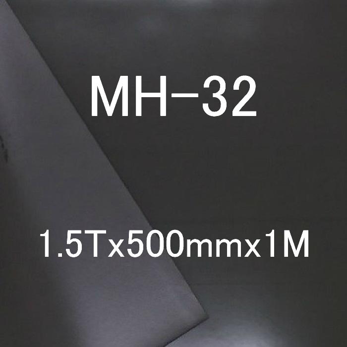各種パッキン試作作成用材料 ロジャースイノアック社製 ポロン お気に入 MH-32 1.5Tx500mmx1M巻 流行のアイテム