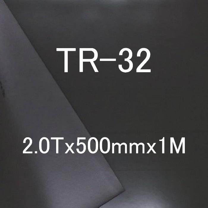 在庫限り 各種パッキン試作作成用材料 ロジャースイノアック INOAC 社製 TR-32 PORON 送料無料でお届けします 2.0Tx500mmx1M巻 ポロン