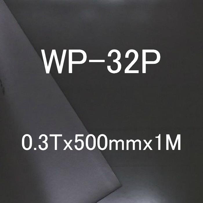 各種パッキン試作作成用材料 ロジャースイノアック INOAC 誕生日 お祝い 社製 ポロン 最安値挑戦 WP-32P PORON 0.3Tx500mmx1M巻