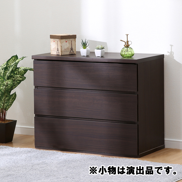 ローチェスト(エレアK 80 DBR 3段) ニトリ 【完成品・配送員設置】 【5年保証】