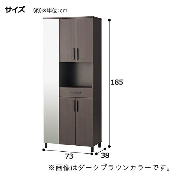 シューズボックス(サンレモ2 73H WH) ニトリ 【完成品・配送員設置】 【5年保証】