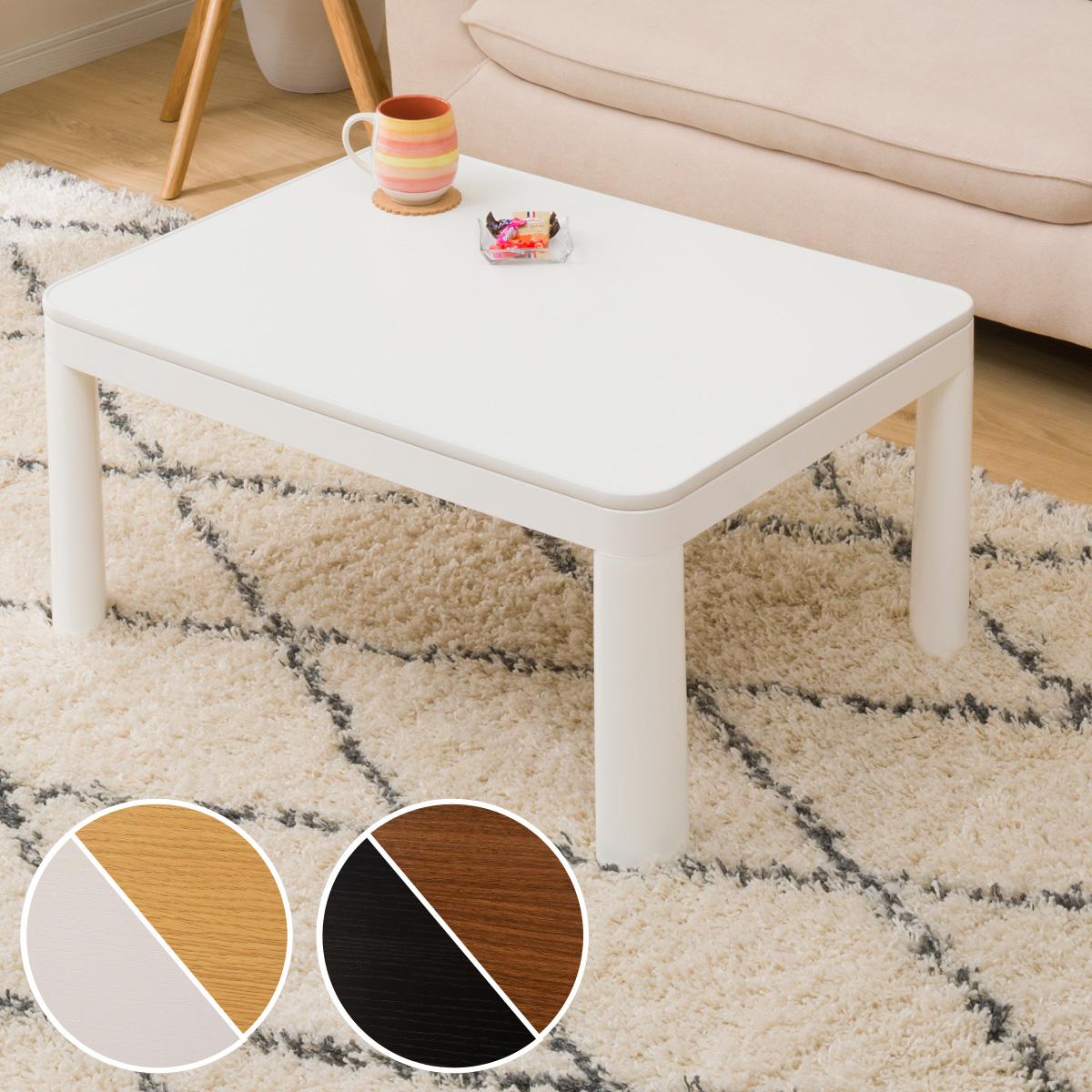 こたつ テーブル ニトリ ニトリ「昇降こたつ」12月お届けの人気商品!使って感じたメリット・デメリット