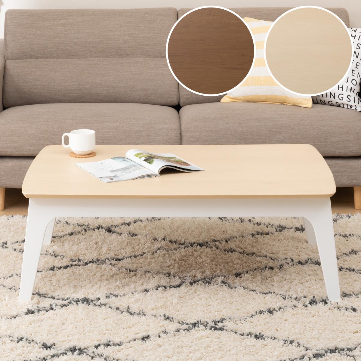 こたつ テーブル ニトリ ニトリのこたつテーブル&掛け布団おすすめ21選!フラットヒーターのデメリットとは?