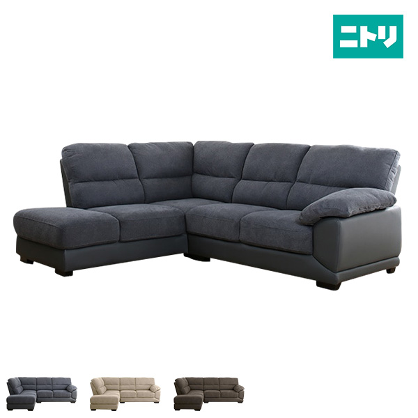 Corner sofa (wall 2) Nitori corner sofa sofa couch sofa couch sofa sofa set  R corner L-shape high background