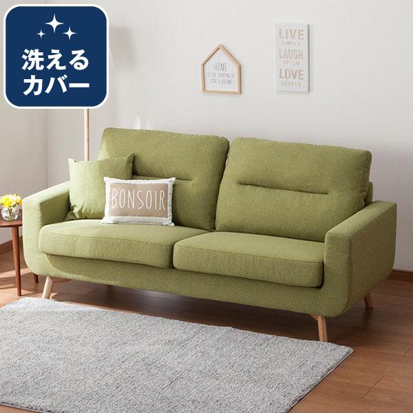 3人用ソファ(フィルン2 NGR/LBR) ニトリ 【配送員設置】 【5年保証】