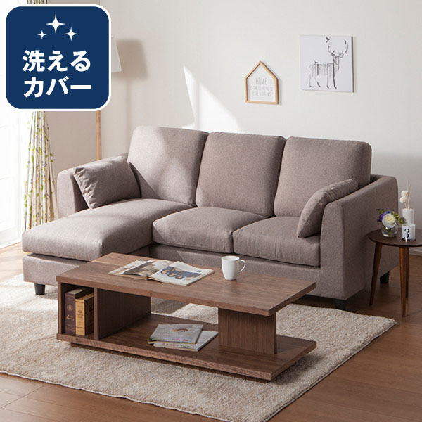 カウチソファ(フェイ2 BE) ニトリ 【配送員設置】 【5年保証】