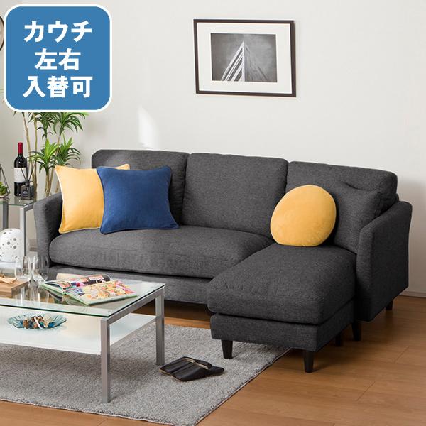 布張りカウチソファ(ローエン2 DGY) ニトリ 【配送員設置】 【5年保証】