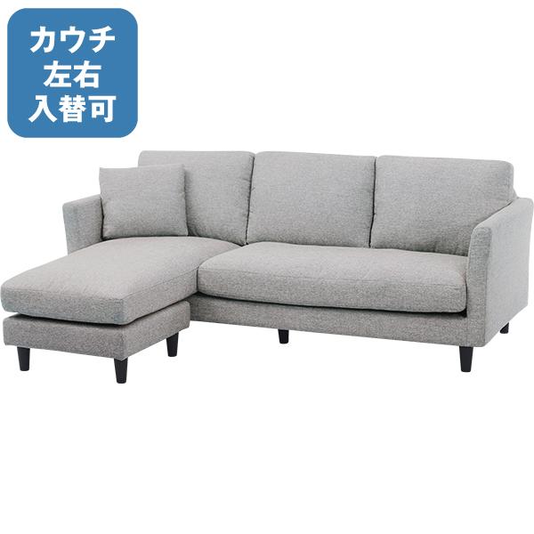 布張りカウチソファ(ローエン2 LGY) ニトリ 【配送員設置】 【5年保証】