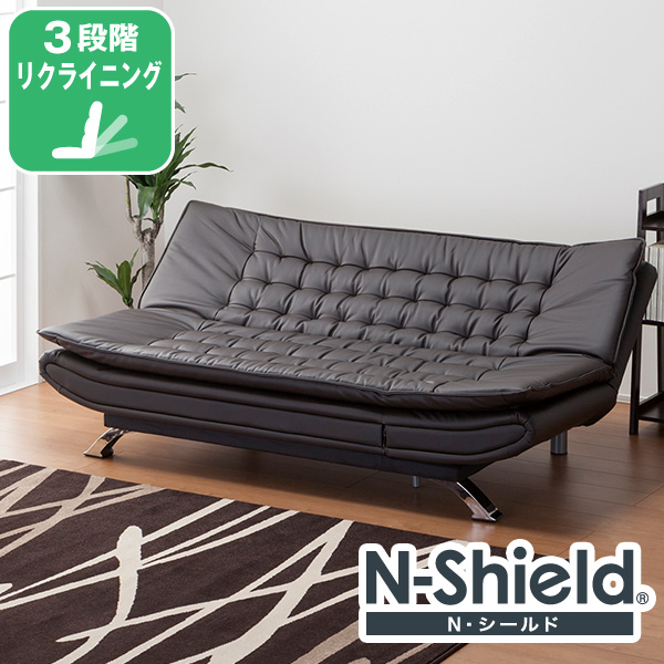 Sofa Bed Can Be Used 3 Ways N Shield Locked Dbr Nitori
