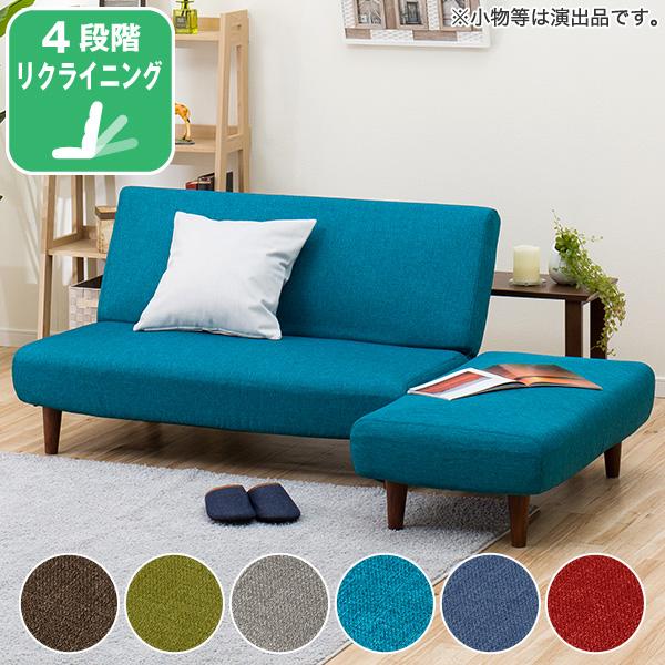 Modified Flexible Casual Sofa N Liberty F Tbl Nitori