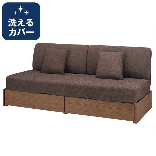 布張りベッドソファ(B3-H DBR/MBR) ニトリ 【配送員設置】 【5年保証】