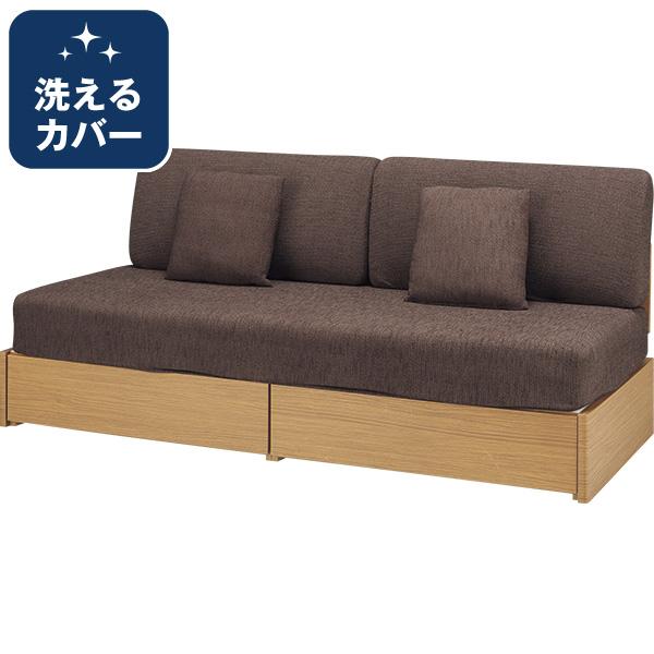 布張りベッドソファ(B3-H DBR/LBR) ニトリ 【配送員設置】 【5年保証】
