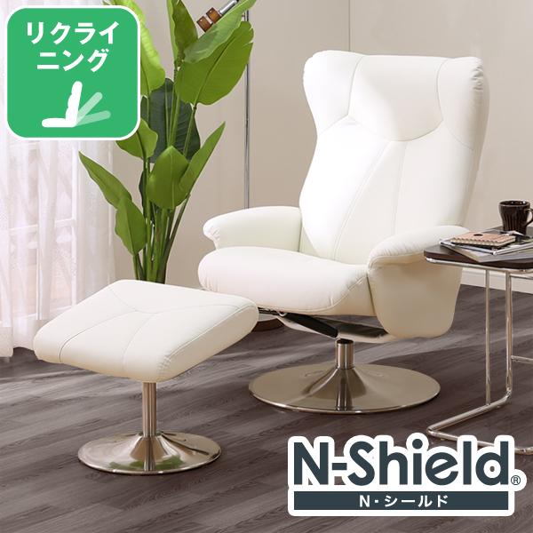 パーソナルチェア(Nシールド ロード2 IV) ニトリ 【玄関先迄納品】 【5年保証】