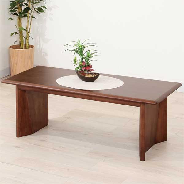 センターテーブル(レマ MBR) ニトリ 【玄関先迄納品】 【5年保証】