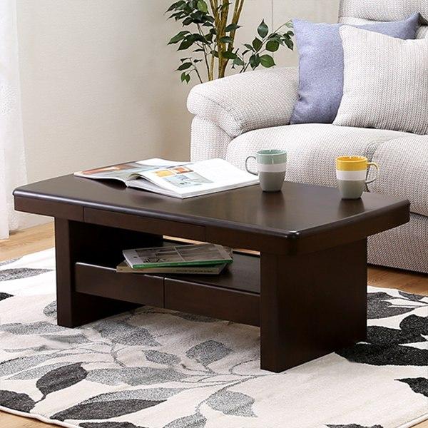 センターテーブル(クレディ 105 DBR) ニトリ 【玄関先迄納品】 【5年保証】