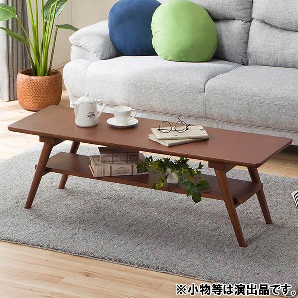 センターテーブル(セーブル3 120 MBR) ニトリ 【玄関先迄納品】 【1年保証】