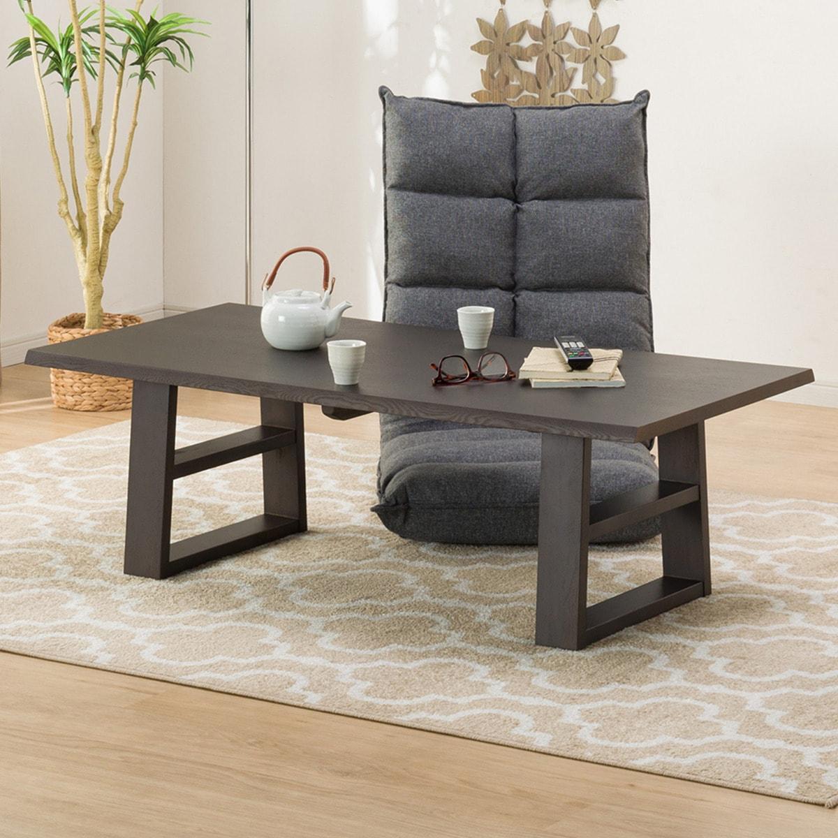 センターテーブル(アケビ2 120 DBR) ニトリ 【玄関先迄納品】 【5年保証】