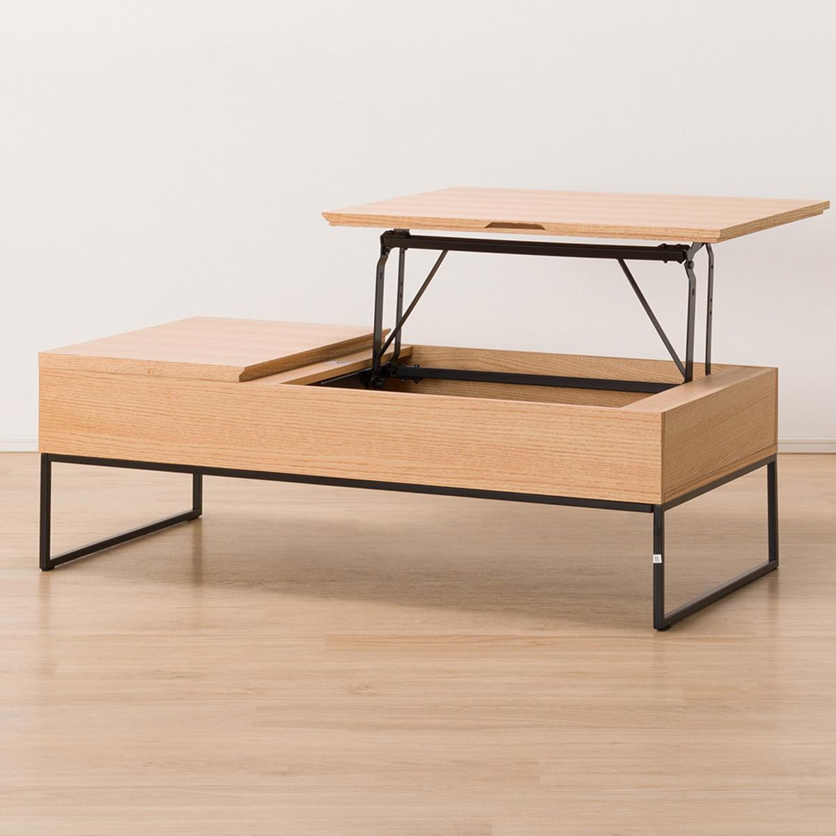 ランナー ニトリ テーブル