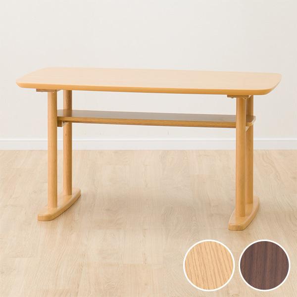 センターテーブル(サラ 115) ニトリ 【玄関先迄納品】 【5年保証】