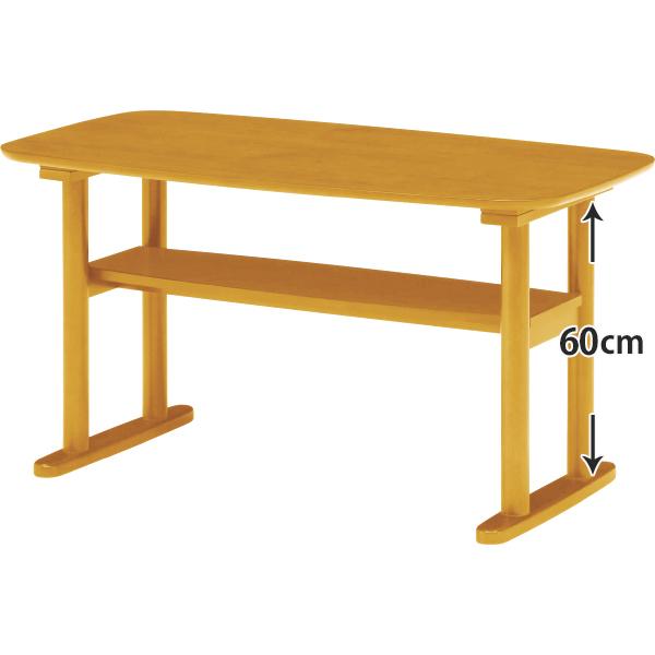 センターテーブル(カノン115 LBR) ニトリ 【玄関先迄納品】 【5年保証】