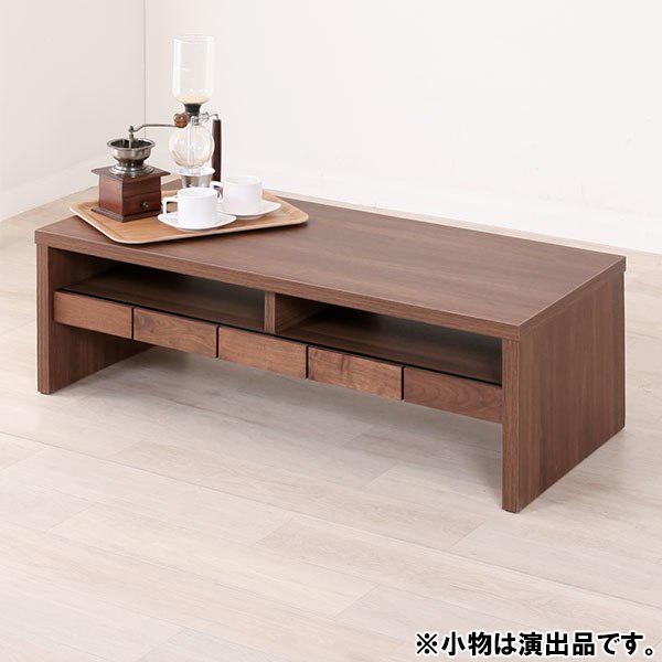 センターテーブル(ブロリック3 105) ニトリ 【玄関先迄納品】 【5年保証】