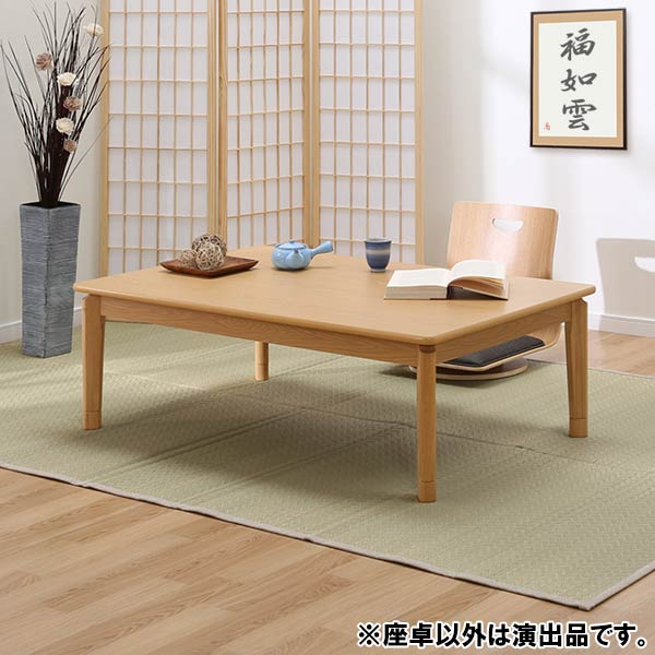 座卓(インテールEP 120 LBR) ニトリ 【玄関先迄納品】 【1年保証】