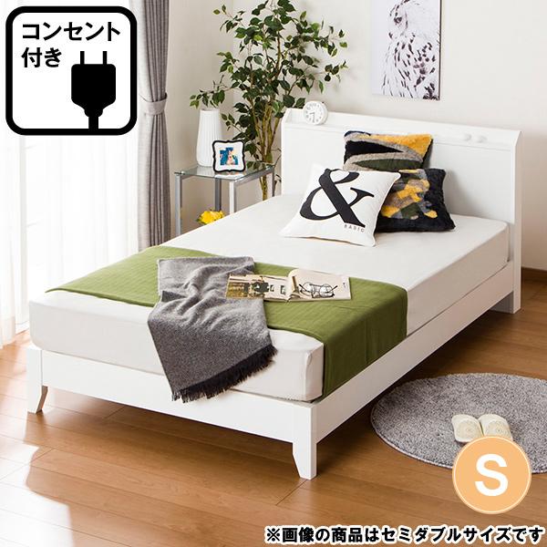 シングルベッドフレーム(ヴァイン WH LEG) ニトリ 【配送員設置】 【5年保証】