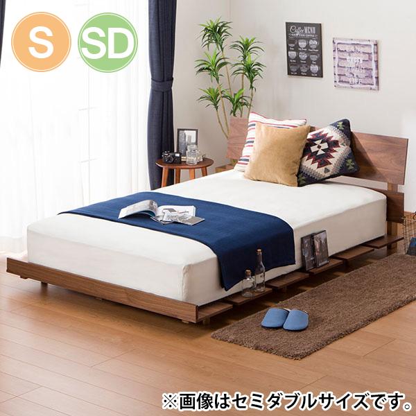 シングルベッドフレーム(S/SD トロップ3 MBR) ニトリ 【配送員設置】 【5年保証】