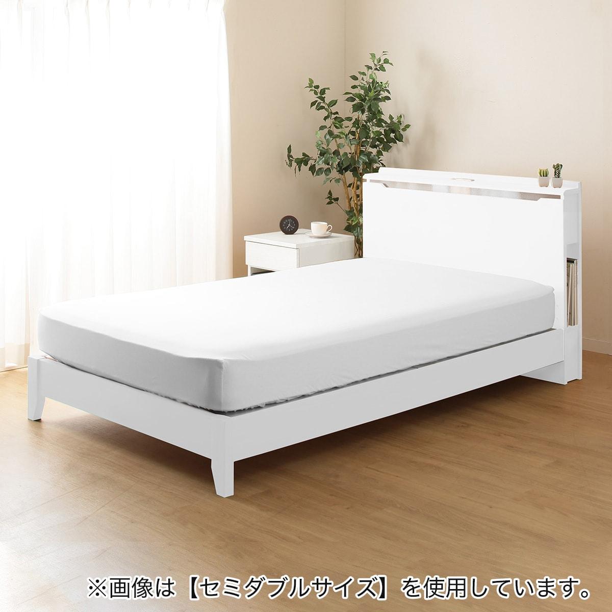シングル棚付フレーム(コンソン WH LEG) ニトリ 【配送員設置】 【5年保証】