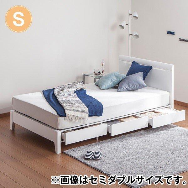 シングルフレーム(ヴァニラ WH) ニトリ 【配送員設置】 【5年保証】