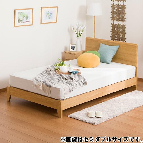 シングルフレーム(メリッサ3 H85 LBR LEG) ニトリ 【配送員設置】 【5年保証】