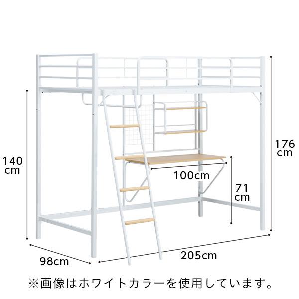 ロフトベッド(アルルN BK/DBR) ニトリ 【配送員設置】 【5年保証】