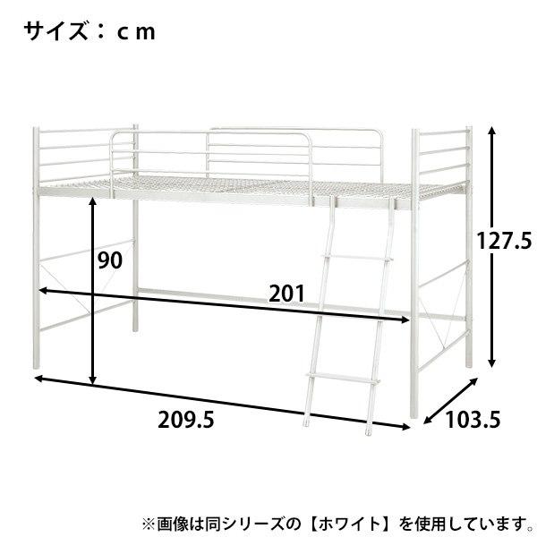 ミドルベッド(セパタPW BK) ニトリ 【玄関先迄納品】 【1年保証】