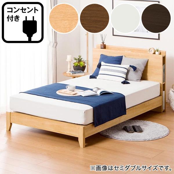 シングルベッドフレーム(カイト3-S LEG) ニトリ 【配送員設置】 【5年保証】