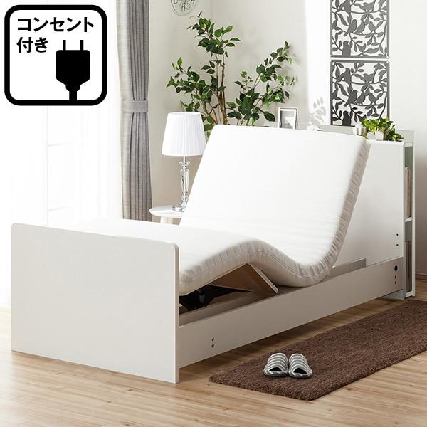 電動ベッドフレーム(カイト3 WH) ニトリ 【配送員設置】 【5年保証】