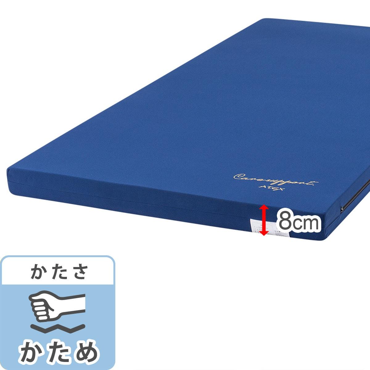 電動ベッド用マットレス(AX-BM480) ニトリ 【配送員設置】 【5年保証】