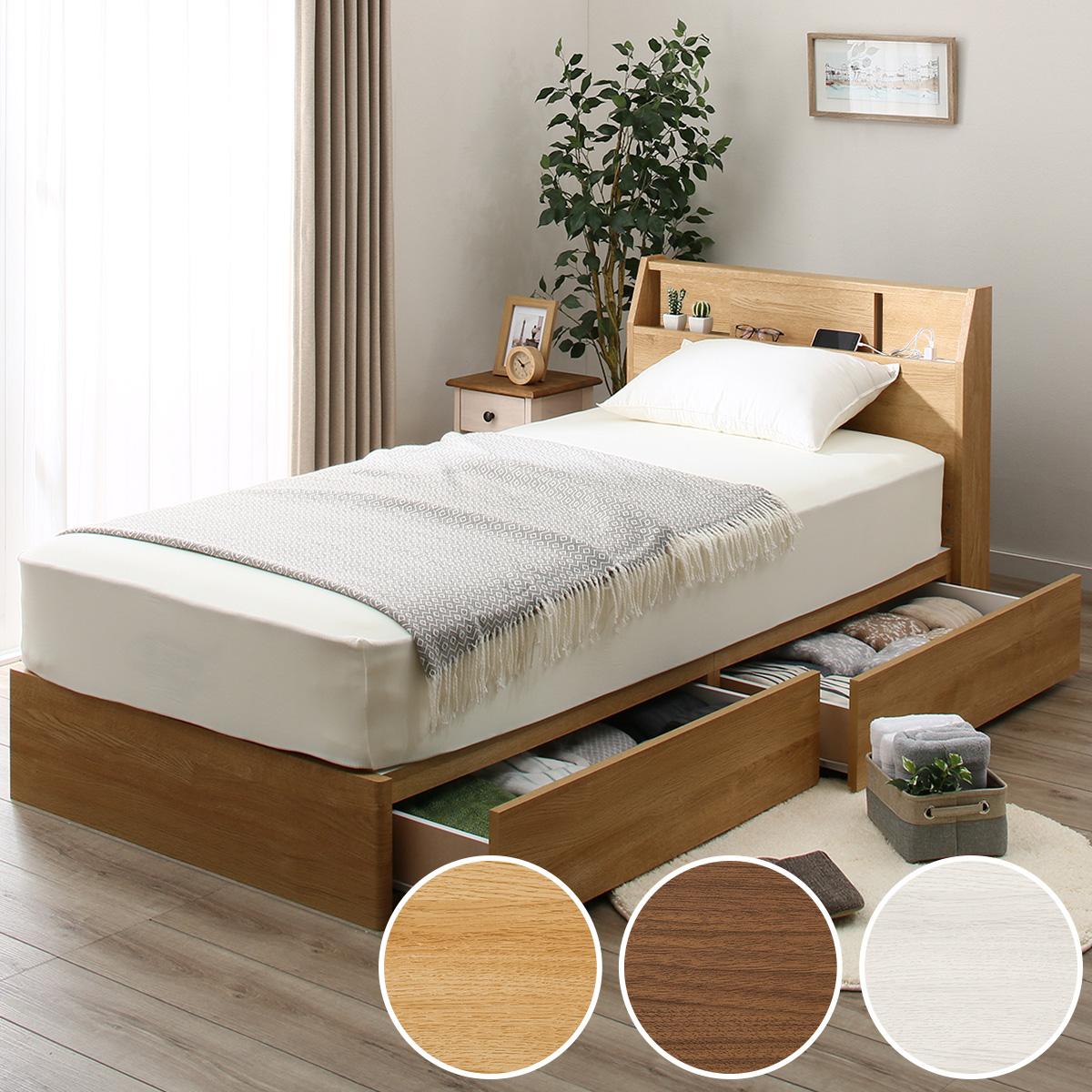 やさしい木目調でお部屋にも合わせやすい収納 照明 コンセントが付いた便利なベッドフレームです 幅97cm シングルベッドフレーム アザン3 アサヒキ25 メーカー公式 配送員設置 信憑 ニトリ シングル 収納付きベッド ベッドフレーム 5年保証 ベッド