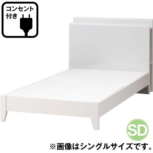 セミダブルフレーム(カイト3 WH LEG) ニトリ 【配送員設置】 【5年保証】