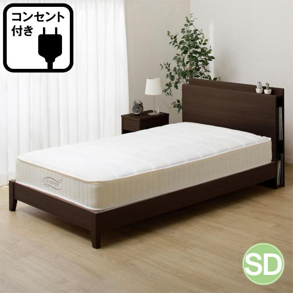 セミダブルフレーム(カイト3 DBR LEG) ニトリ 【配送員設置】 【5年保証】